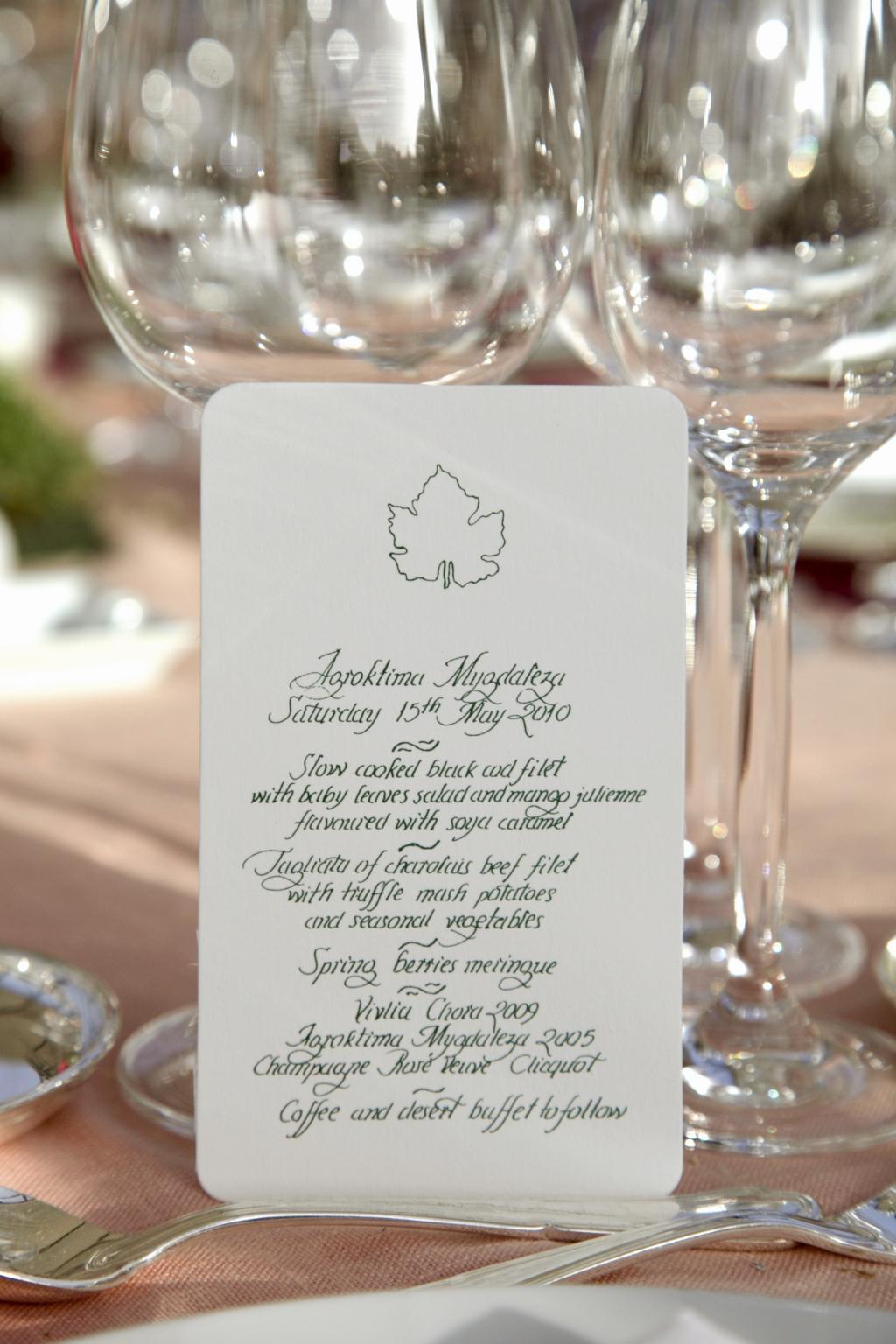 G&I Athens wedding - Image 16