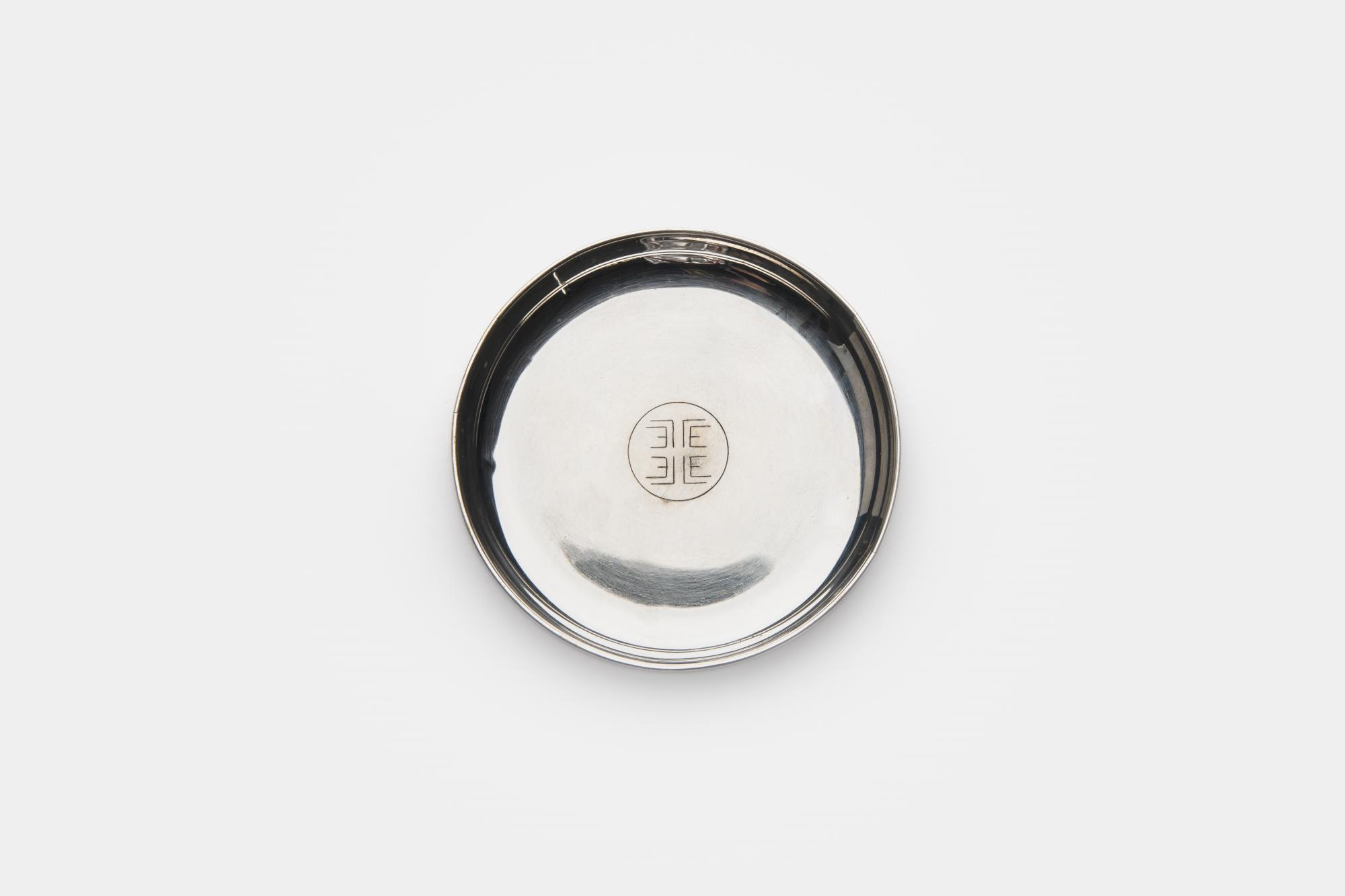 Silver BB plate - Image 1